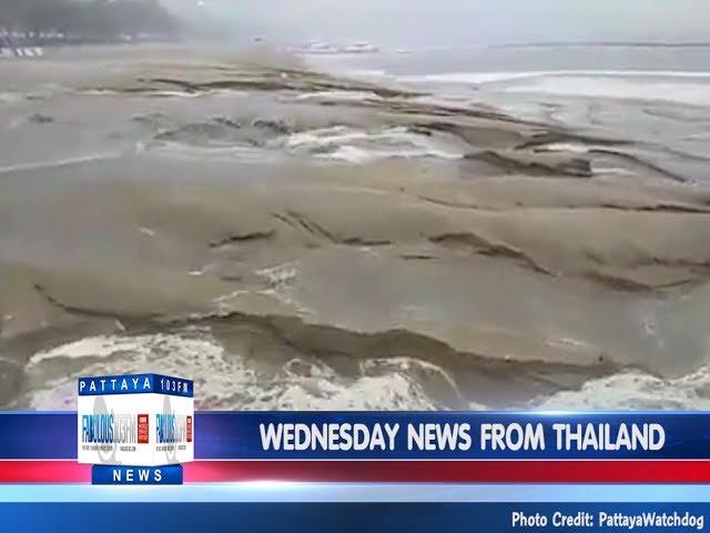 [NEWS]  3rd April 2019   Fabulous TV Pattaya