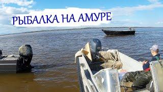Рыбалка на Амуре Сплавная сеть Лососевая путина