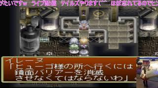 ※現在の定番動画PS2とPCエンジンです。 PS2からフロントミッション5 PCエンジンからコズミックファンタジー3 現在の突発系動画 PS1からゼノギアス PS3からトラスティ ...