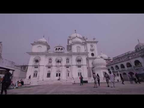 Patna Sahib Gurudwara in Patna Bihar