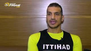 """أسطورة كرة السلة """"إسماعيل أحمد"""" يتحدث لـ في الجول عن كيف بدأت مسيرته، وقصة احترافه في لبنان"""