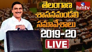 Telangana Legislative Council LIVE | TS Budget 2019-20 | Telangana Budget Live | hmtv