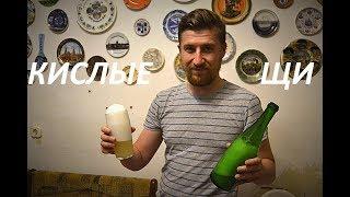 Кислые щи - старинный русский напиток