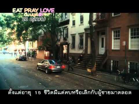 Eat Pray Love (Thai Sub)