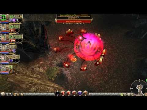 Dungeon Siege 2 : Broken World. Magician Kanred (252к Damage)