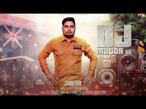 Dj Motor Te (Audio Poster) Manjit...