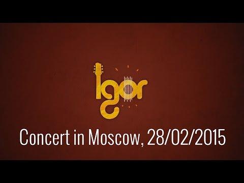 Igor Presnyakov Invitation concert in Moscow 2015 – Игорь Пресняков Приглашение на концерт в Москве