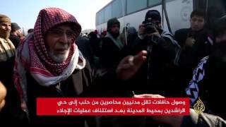 وصول حافلات تقل مدنيين محاصرين من حلب