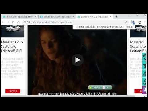58B.TV(58btv) 影片下載教學,使用 EagleGet 高速下載 FLV 影片