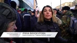 Як Саакашвілі на суді щодо нього запропонував Тимошенко присісти на місце підозрюваного
