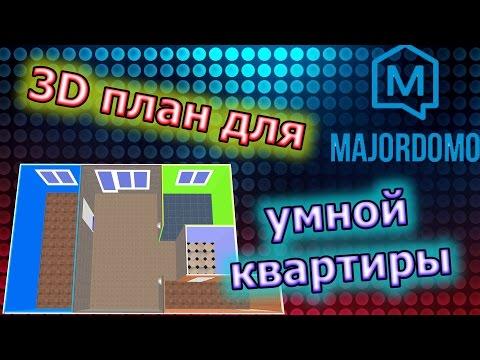 Видеонаблюдение в Омске