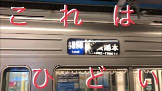 【幕故障】小田急1000形1251Fが幕故障してました