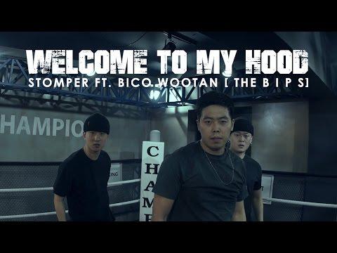 STOMPER | KOMA CORP | DJ Khaled - Welcome To My Hood (Remix)