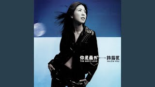 Gambar cover Cheng Dan