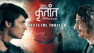 krutant-trailer-sandeep-kulkarni-suyog-gorhe-sayli-patil-18th-january-2019