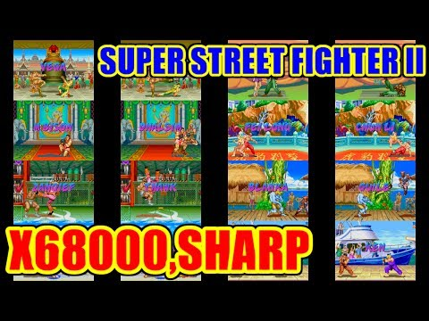 [X68000] エンディング - SUPER STREET FIGHTER II [SHARP]