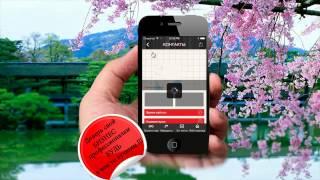 Презентация демо-версии мобильного приложения для ресторана