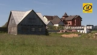 Земельные участки в Беларуси можно будет купить только через аукцион(, 2014-08-05T14:10:13.000Z)