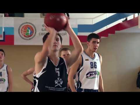 Спорт в Уральском горном университете