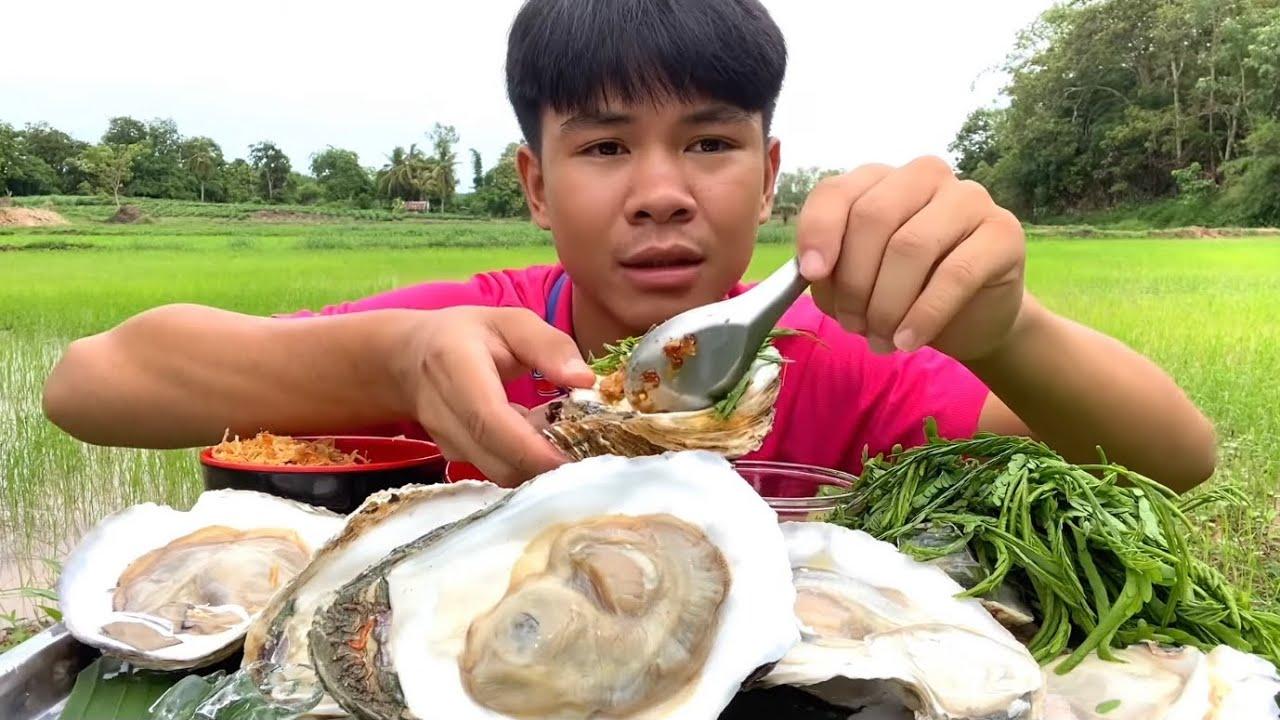 หอยนางรม ตัวใหญ่เป้งๆ บรรยากาศทุ่งนาบ้านๆ | น้องพี่จ่า