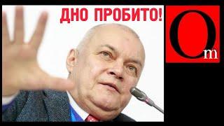 """Дно пробито! """"Россия 24"""" стала пристанищем недоразвитых шизофреников"""