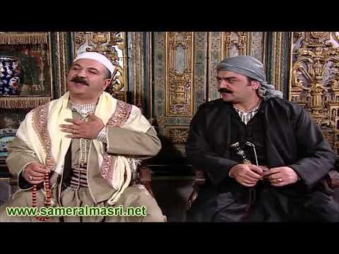 باب الحارة  - أبو شهاب ما رضي يتجوز حلبية - سامر المصري ووفيق الزعيم