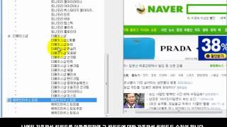 유엑스코리아 마케팅프로그램 애드코프 자동완성 키워드