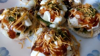 Bread Chaat Recipe   Indian Snack Recipe