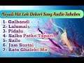 Nepali Lok Dohori Song Collection Audio jukebox 2019