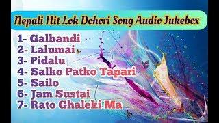 Nepali Lok Dohori Song Collection Audio jukebox 2019