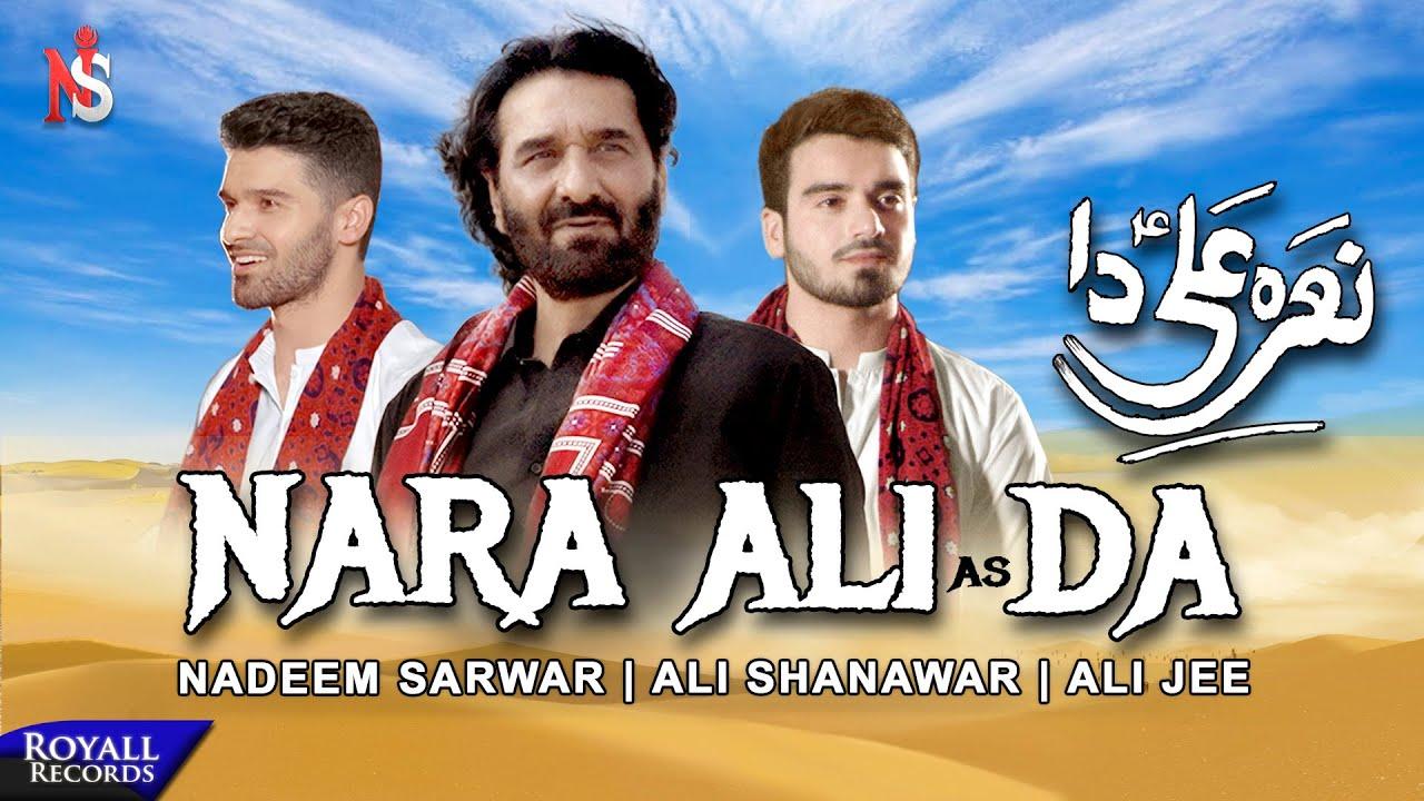 Download Nara Ali Da | Nadeem Sarwar, Ali Shanawar, Ali Jee | 2021/1442