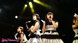 Party Rockets GT 虹色ジェット #パティロケ
