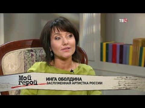 Предсказания Инги Хосроевой на 2017 год. Что уже сбылось (часть 1)из YouTube · Длительность: 14 мин48 с  · Просмотры: более 6.000 · отправлено: 28.06.2017 · кем отправлено: Ведьма Инга Хосроева