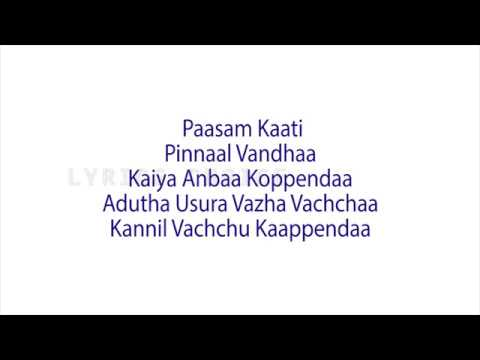 Mersal Arasan Tamil Lyric Video From...
