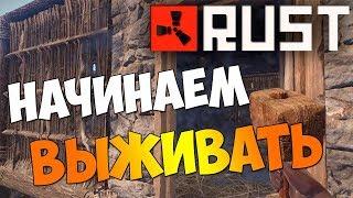 Rust. Офф. сервер. День 2. Чат+