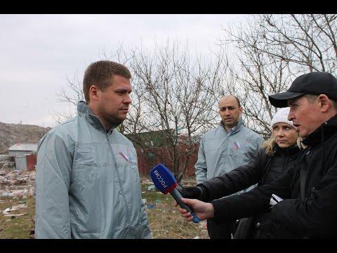 знакомства таганрог ростовская область