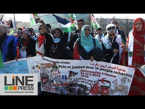 Manifestation des Sahraouis devant les Nations Unies / Genève - Suisse 16 mars 2018