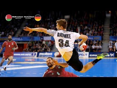 Highlights: Weißrussland - Deutschland 25-31 Handball WM der Männer 2017