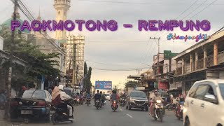 KOTA SELONG - PAOK MOTONG TO REMPUNG LOMBOK TIMUR