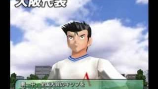 0004 PS2 CAPTAIN TSUBASA