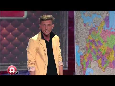 Павел Воля Карта России Урок географии смотреть онлайн