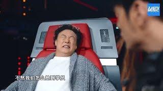 [ 陈奕迅首试导师战车 遭杰伦那姐使坏恶搞 ]《中国新歌声2》SING!CHINA Season2 宣传片 /浙江卫视官方HD/ 周杰伦 陈奕迅 那英 刘欢