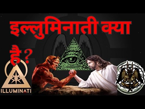 illuminati a myth or reality The real story behind beauty and the beast is not what you think by  so to  really understand the cultural context that gave us this myth, we.