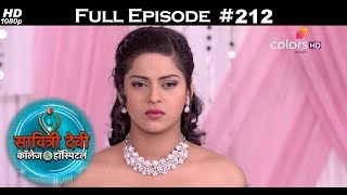 Savitri Devi College & Hospital - 7th March 2018 - सावित्री देवी कॉलेज & हॉस्पिटल - Full Episode