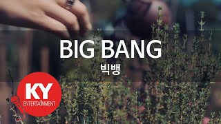 [KY ENTERTAINMENT] BIG BANG - 빅뱅 (KY.81511)