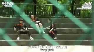 [Eng Sub] Chorong & Sungjae Plus Nine Boys Ep 3
