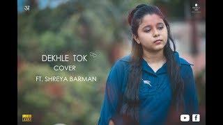 Keno Je Toke | Unplugged Cover | Ft. Shreya Barman | Raj Barman | Prasen | Dabbu