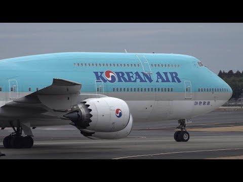 Korean AIr Boeing 747-8 HL7632 Landing At NRT 34R