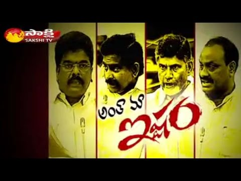 TDP Leaders Using Unparliamentary Language in AP Assembly || Fourth Estate 15th Mar 2016 - Part 1