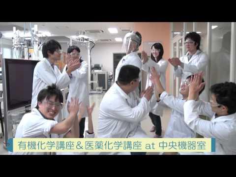 恋するフォーチュンクッキー 徳島文理大学香川薬学部Ver.【学生制作】